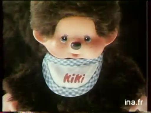 Pub Ajena Kiki (1983)
