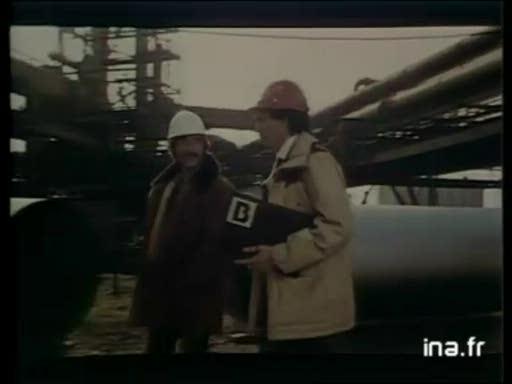 Pub BNP (1981)