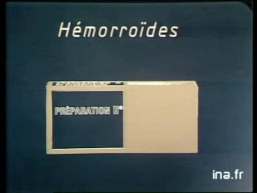 Pub Préparation H (1980)