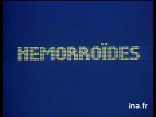 Pub Préparation H (1987)