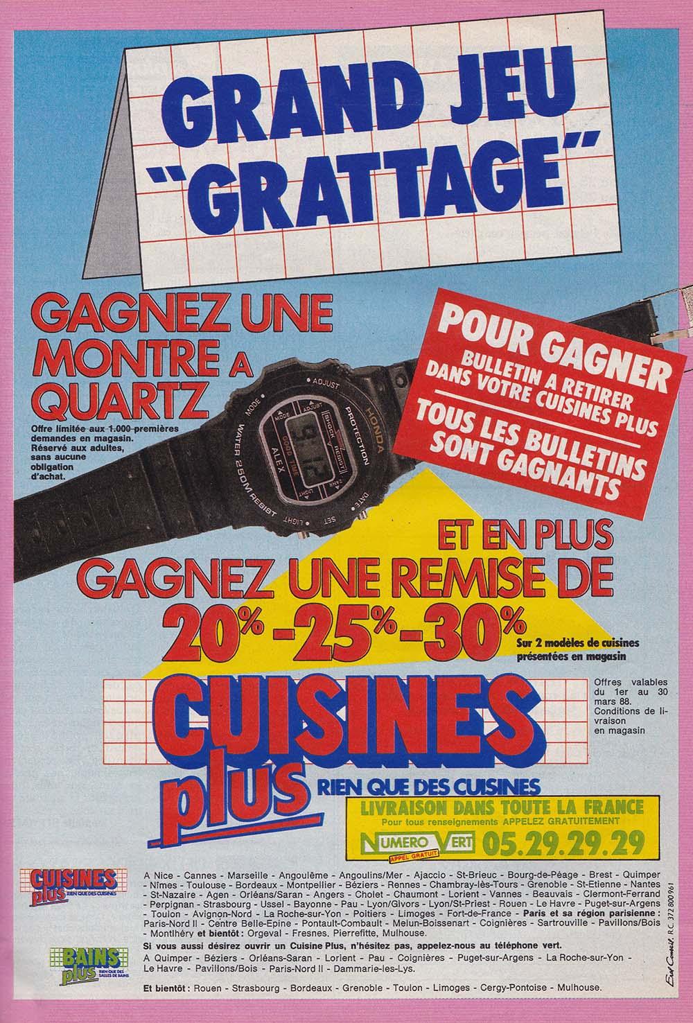 Pub Cuisine Plus (1988)
